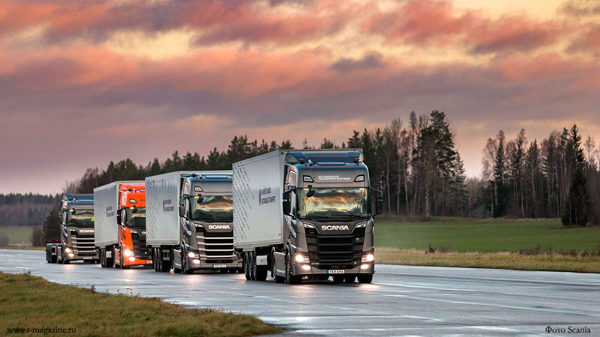 Фото испытаний технологии Slipstream на грузовиках Scania